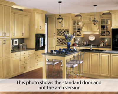 Kitchen Example Displaying The Armstrong Cabinet Style Tiara Arch With The  Natural Finish